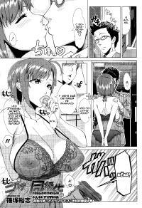 Free Hentai Manga Gallery [Shinozuka Yuuji] Nigate na Doukyuusei | Невыносимый одногруппник (COMIC Tenma 2015-10) [Russian] {Ion}