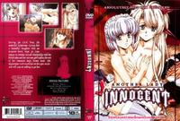 Free Hentai Image Set Gallery: Another Lady Innocent [ENG.SUBS] [UNCEN]