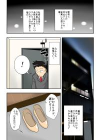 [Freehand Tamashii] 2