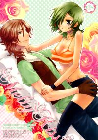 (C77) [E.A (Fujinari Yuuki, Shino)] Melty Kiss (Gundam 00)