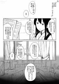 [Kahasina] Kahasina's short stories collection (Kantai Collection -KanColle-) [Chinese]