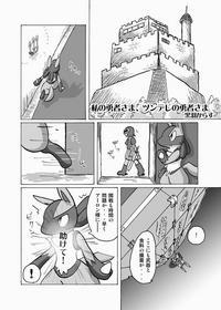 Free Hentai Manga Gallery: Lucario X Lopunny