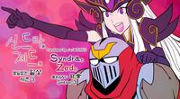[LoL] Syndra and Zed's Ordinary Life Season 3 [Ongoing]