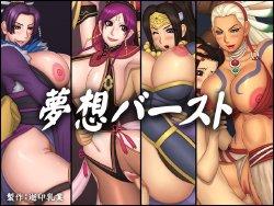 zhu rong hentai Dynasty warriors