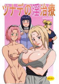 Free Hentai Doujinshi Gallery: [Naruto Shippuden] Tsunade no inchiryou (English)