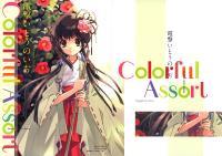 Dengeki Moeoh 2012-06 Special Book - Colorful Assort