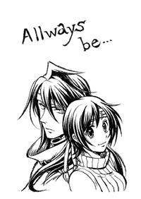 (Uzuki Yui) Allways be... (Final Fantasy VII)