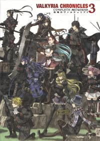 Valkyria Chronicles 3 complete artworks [english]