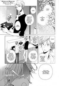 [Umiyuki Lily] Koinu Wa Otona No Yume Wo Miru - Zenpen [Italian] [Yaoi Fantasy]