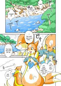 [Mikaduki Karasu] Kekka Yokereba Subete Yoshi | All's well that ends well! (Pokémon) [English] [Kekka Doujin] [Colorized]
