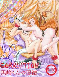 [sailorn1]Corruption - Kurosaki-kun no Akutoku: Cover (Ongoing)