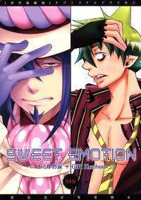 (Ao no Seiiki Lv.2) [Yumiru no Namida, Gift Kuchen (Mutsu Akira, Shitori)] SWEET EMOTION (Ao no Exorcist) [English] [Lady Phantomhive] [Incomplete]