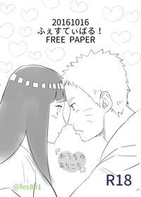 [ふぇす] 全忍3無配マンガ (Naruto)