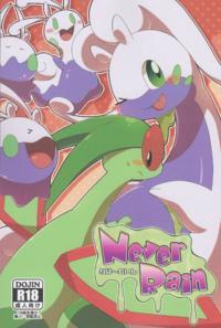 (Kemoket 5) [Kigurumi Marmot (Kakinoha)] Never Rain (Pokémon)