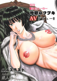 (C89) [High Thrust (Inomaru)] Geneki B-kyuu 1-i Hero Jigoku no Fubuki AV Debut!! (One Punch Man)