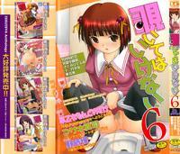 [Anthology] Nozoite wa Ikenai 6 - Do Not Peep! 6