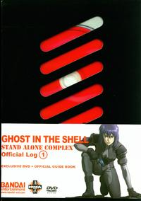 Ghost In The Shell Stand Alone Complex - Offcial Log 1