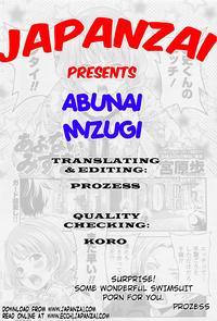 [Miyahara Ayumu] Abunai Mizugi (Monthly Vitaman 2011-06) [English] [Japanzai]