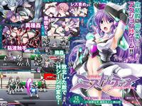 [Mille-feuille] Kyokukou Senki Mistletear - Belt Scroll Action