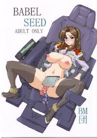 BABEL SEED