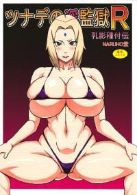 (C88) [NARUHO-Dou (Naruhodo)] Tsunade no In Kangoku R - Chichikage Tanetsukeden | Tsunade's Lewd Prison 3 (Naruto) [English] {doujin-moe.us}