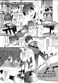 [Musashimaru] Spirited Girl + Spirited Girl SUPREMACY!!