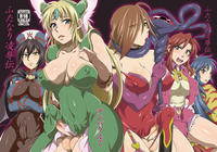 Free Hentai Image Set Gallery: Queens Blade Nyx New Pictures