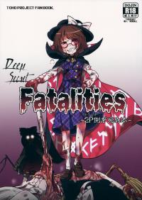 (Ryonaket 4) [02 (Harasaki)] DeepSecretFatalities -Two Player Gawa ga Shinu Hon- (Touhou Project)
