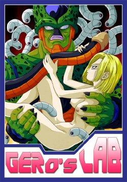 badoo x cell manga xxx gratis