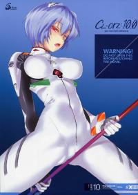 (SC48) [Clesta (Cle Masahiro)] CL-orz: 10.0 - you can (not) advance (Rebuild of Evangelion) [English] {doujin-moe.us} [Decensored]