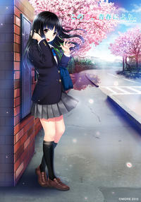 Free Hentai Game CG Sets Gallery [MORE] Kono Koi, Seishun ni Yori.