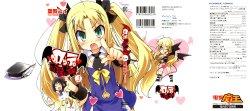 Free Hentai Non-H Gallery: Lotte no Omocha! Volume 3 [English] ch.15-20