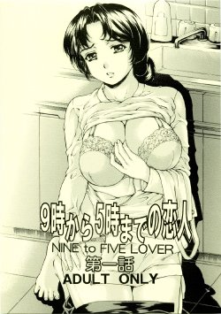madrastras xxx manga porno gratis