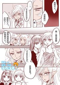[Paco] Demon Shimai Yuri Mousou Manga 3 (Panty & Stocking with Garterbelt) [Chinese] [沒有漢化]