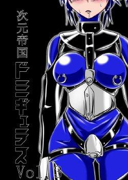 Free Hentai Doujinshi Gallery: [Ochigan (Wabuki)] Jigen Teikoku Domigulas Vol.3