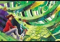 [Wakame (Ohema)] Shi no Kioku ni Senbetsu o + Yami ni Torawareta Bansan (Yu-Gi-Oh! ZEXAL) [Digital]