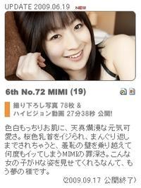 [s-cute] 6th No.72 MIMI
