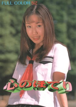 Asian Underground Movies 105