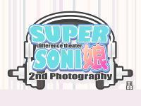 [MAG Kan (v-mag)] Super Sonico Sabun Gekjiou 2 (Super Sonico)