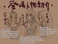Free Hentai Artist CG Set Gallery: [Chitei no Nikuya (Dokiyuri)] Umi no Ie de Shokuza.