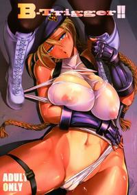 (C90) [Kawaraya Honpo (Kawaraya A-ta)] B-Trigger!! (Street Fighter)