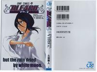 Bleach: Official Animation Book VIBEs