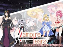 Free Hentai Game CG Set Gallery: [Sartaiz] VampireTears