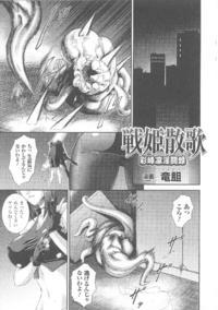 Free Hentai Doujinshi Gallery: tentacle doujinshi