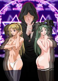 [Active] Bible Black -The Infection- [Uncensored]