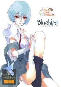 (C77) [Hapoi-dokoro (Okazaki Takeshi)] Bluebird (Neon Genesis Evangelion) [Chinese]