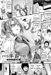 [DATE] Hanshin ~Mou Hitotsu no Tamashii~ (Residence ~Igan da Onegai de Shojo ni Kawaru~ Toranoana Tokuten Kakioroshi 4P Leaflet) [Spanish] {OdraCir}