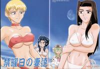 Free Hentai Image Set Gallery: Tenchi GXP