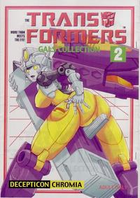 E hentai galleries Transformers