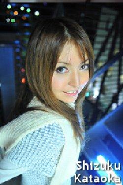 Free Hentai Asian Porn Gallery: [Tokyo-Hot] 2011-04-21 e436 Shizuku Kataoka
